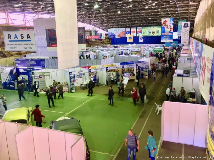 Межрегиональная Приамурская торгово-промышленная ярмарка 2018